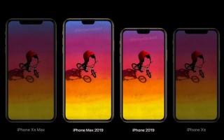 もう次のiPhoneの新情報、5.8/6.5サイズはそのままでノッチは消えないけど小型化か