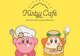 「星のカービィ」のカフェが期間限定オープン!いよいよ9月21日の18時から予約受付開始
