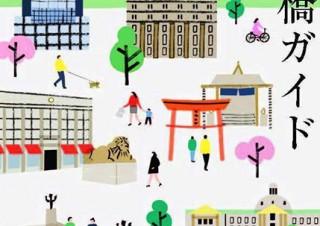 写真を通じて日本橋の魅力を国内外に発信する展覧会「日本橋フォトガレリア」