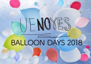 日比野克彦氏が総合プロデューサーを務める「UENOYES」のキックオフイベントが開催