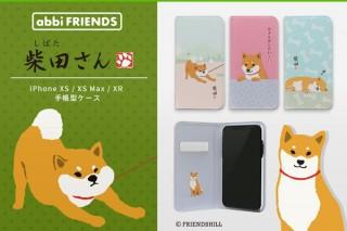 abbi FRIENDS、柴犬「しばたさん」のiPhone XS/XS Max/XRケースを発売