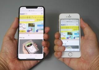 iPhone SEユーザーだけどiPhone Xs Max買ってみた(前編)