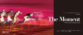 プロジェクターを用いた独自演出でアスリートの躍動が表現された写真展「The Moment」