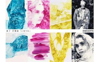 色彩への独特なこだわりを持って油絵を制作している森下茅氏の個展「CMYK」