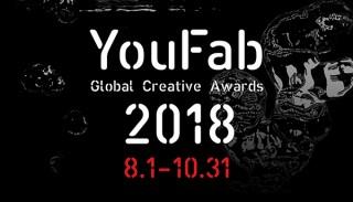 ものづくりカフェのFabCafeによるグローバルアワード「YouFab」がエントリーを受付中