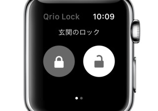 スマホで玄関キーの解錠や共有ができるスマートロック「Qrio Lock」がApple Watchに対応