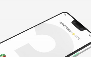 Google作のスマホ「Pixel 3」、9万5000円~で初の日本発売。競合iPhoneXSより2万円以上安く