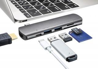 たくさんの機器をスマートに接続する、MacBook用直挿しカードリーダー「400-ADR319GPD」発売