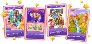 King、最新作キャンディークラッシュフレンズ日本語版をiOS、Androidにてリリース