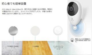 Alexaなどに対応したスマートホーム防犯カメラと録画機発売