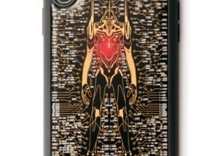 電子技販、エヴァンゲリオンがプリント基板で光るiPhone XR/XS Max用ケースを発売