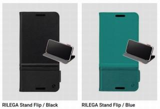 ソフトバンクC&S、「Google Pixel 3/3 XL」向けの急速ワイヤレス充電器やケース、フィルム等を発売