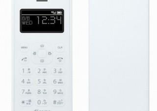 ドコモ、スマホと電話番号を共有できてスマホの子機として使える「ワンナンバーフォン ON 01」発表