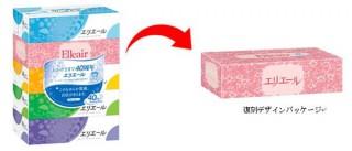 大王製紙、エリエール発売40周年を記念して書体やデザインを再現した復刻デザイン版を数量限定発売