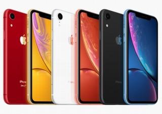 本日19日16時1分からiPhone XRの予約受付を開始。発売は10月26日