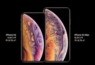 Apple「iPhoneXS Max」対Google「Pixel3」対ファーウェイ「Mate 20 Pro」、XSの完勝に