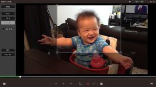 ソースネクスト、動画からベストショットを切り出すソフト「動画から写真 3」を発売