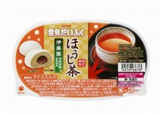 ロッテ×伊藤園コラボ「雪見だいふく ほうじ茶」発売記念に「雪見だいふく茶屋」を限定開店