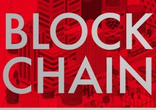 ビジネスパーソン必読!「未来IT図解 これからのブロックチェーンビジネス」発売