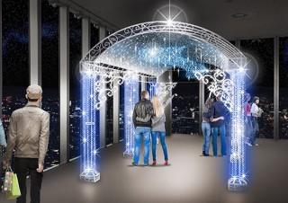 あべのハルカスで毎年冬の恒例イベント「天空のイルミネーション2018」がスタート