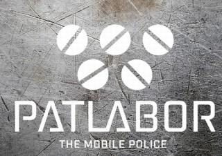機動警察パトレイバー30周年記念展示会開催、初展示の原画や原寸大リボルバーカノン等展示