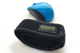管製作所、手首に巻いてマウスだこ・ペンだこを防ぐリストパッドmouSmooth発表