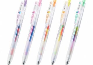 ゼブラ、3色インクが混ざってランダムに出るジェルボールペン「サラサクリップ マーブルカラー」