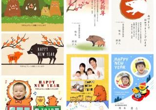 エプソンが「年賀状特集2019」を公開!スマホで年賀状を作るための無料アプリも提供を開始