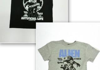 ハードコアチョコレート、ガッツ星人などウルトラ怪獣を採用したTシャツ発売