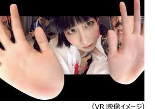 HIS、変なホテル東京浜松町にて3D映像作品が体験できるVRゴーグルをレンタル開始