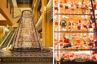 約1800体の小さなサンタクロースで作られたツリーが登場する東京ミッドタウンのクリスマス
