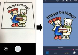 手書きのイラストからLINEスタンプが簡単に作れる「Shuttle Sticker」Android版の提供を開始