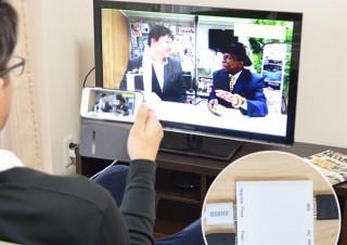 サンコー、iPhoneの画面をHDMIに出力しテレビの大画面で楽しめるアダプターを発売