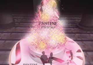 2人の心拍数で色が変わる「パンテーン ミラクルズ Xmasリボンツリー」が東京ミッドタウンに登場