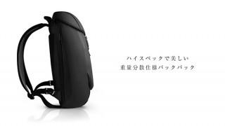 DISCOVER、耐水・耐衝撃・耐汚ハイスペックバックパックZero-G販売開始