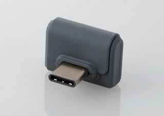 エレコム、挿しても邪魔にならないコンパクトなType-C対応USBメモリを発売