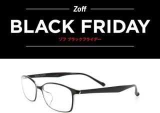Zoffのブラックフライデー、ブルーライトカット眼鏡「Zoff PC CLEAR PACK」を960円で提供