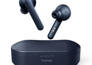 Siri、Google、Alexa、3種の音声アシスタントに対応したボイスコマンド対応イヤホン「TicPods Free」