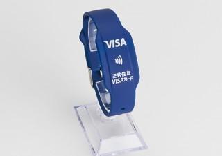 Visa、三井住友カードとタッチで支払えるリストバンド型プリペイドカードを提供
