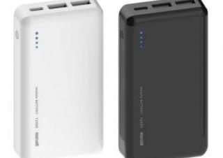 マクセル、Type-C入出力ポートを搭載したモバイルバッテリー2製品を発売