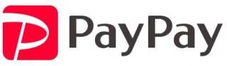HIS、キャッシュレス決済PayPay導入発表、旅行業界では初