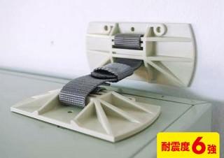 サンワサプライ、震度6強に耐えるロッカーなどの固定グッズ発売