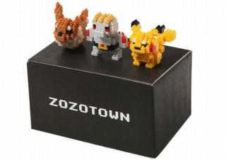 ZOZOTOWNがポケモンとコラボ、ウエアやキャップはもちろんピカチュウのブロックも登場
