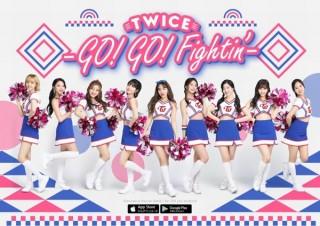 ガールズグループTWICEが登場するパズルアプリ「TWICE -GO! GO! Fightin'-」