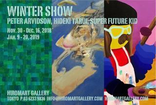 三者三様のアートを楽しめるヒロマート・ギャラリーのグループ展「WINTER SHOW」