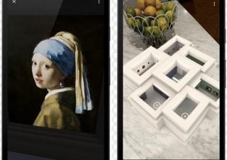Googleの芸術アプリ、フェルメールの世界にダイブできる新機能「ポケットギャラリー」開始