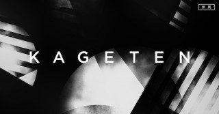 ラナデザインアソシエイツの映像部隊による光と陰がテーマの作品展示「KAGETEN -景展-」