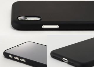 最も薄く・軽く・フィットするiPhoneケースを目指して設計された「Air Jacket™」