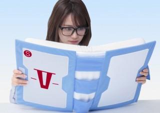 バンダイ、ガンダムの操作説明書「V作戦マニュアル」の本型クッションを発売