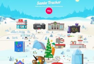 ミニゲーム満載のGoogleサンタトラッカー、2018年版公開